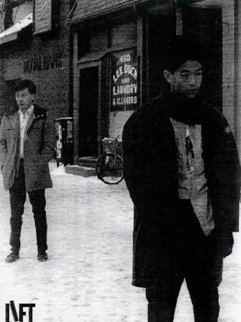 1992 December